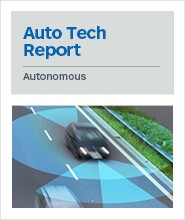 Auto Tech Report - Google Self-Driving Car Strategy and Implications