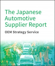 The Japanese Automotive Supplier Report