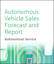 Autonomous Vehicle Sales Forecast 2018