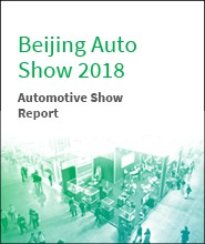 Automotive Show Report - Beijing