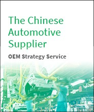 The Chinese Automotive Supplier Report