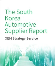 The South Korea Automotive Supplier Report