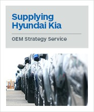 Supplying Hyundai Kia